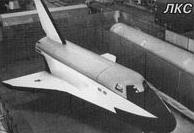 Легкий космический самолет (ЛКС) Владимира Челомея