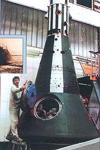 Изделие 11Ф74 - возвращаемый аппарат транспортного корабля снабжения